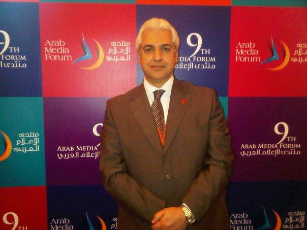 Saad El Zein