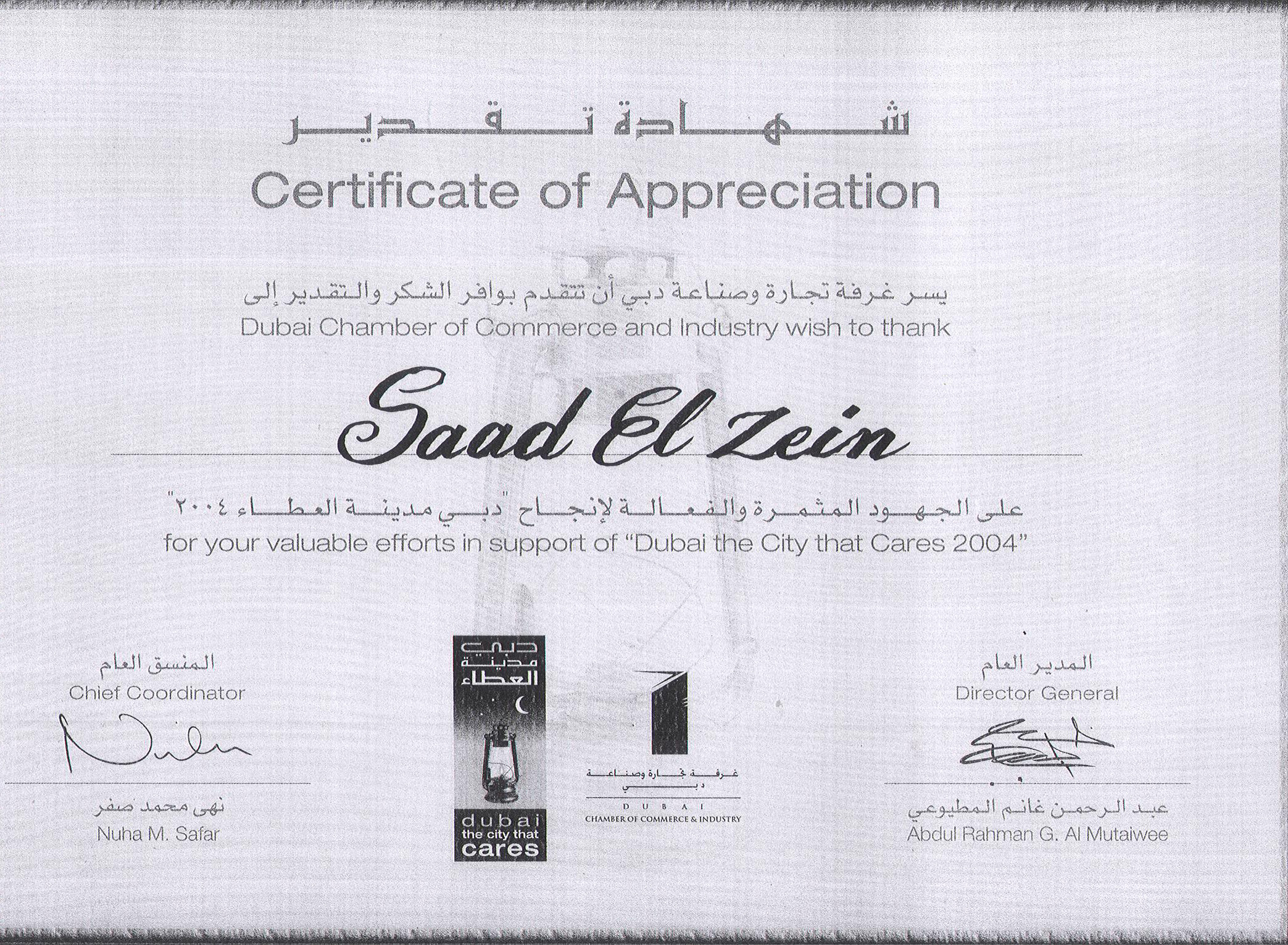 Certificate of appreciation Dubai Chamber of Commerce
