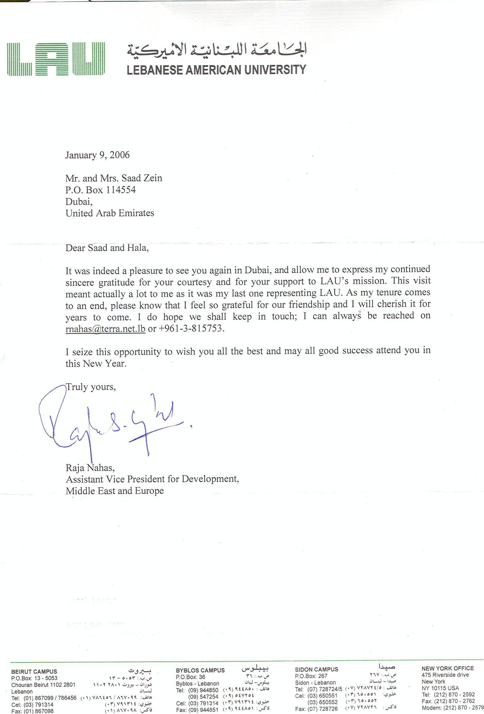 LAU Letter