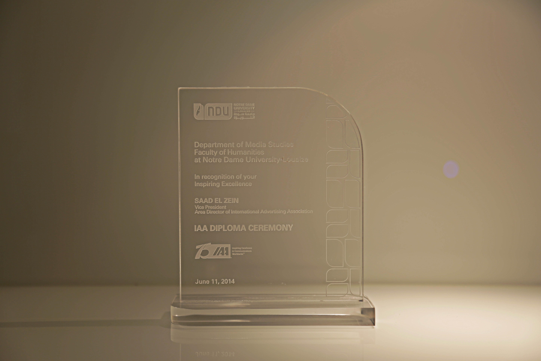 NDU Award
