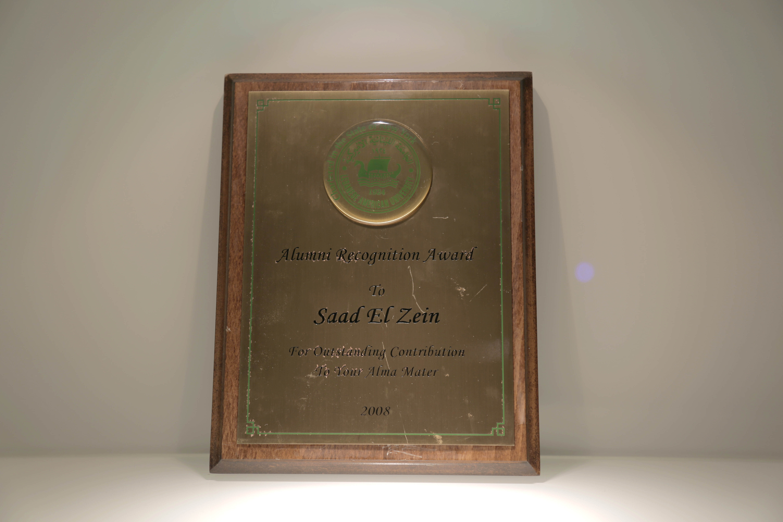 LAU Award
